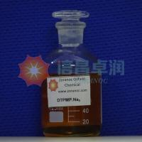 DTPMP.Na5(Penta sodium salt of Diethylene Triamine Penta Methylene Phosphonic Acid)