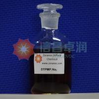 DTPMP.Na7(Hepta sodium salt of Diethylene Triamine Penta Methylene Phosphonic Acid)