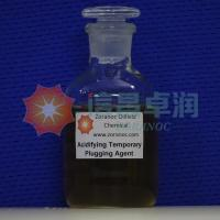 Acidifying Temporary Plugging Agent